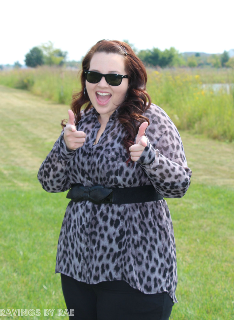 Plus Size OOTD Leopard and Shorts 2